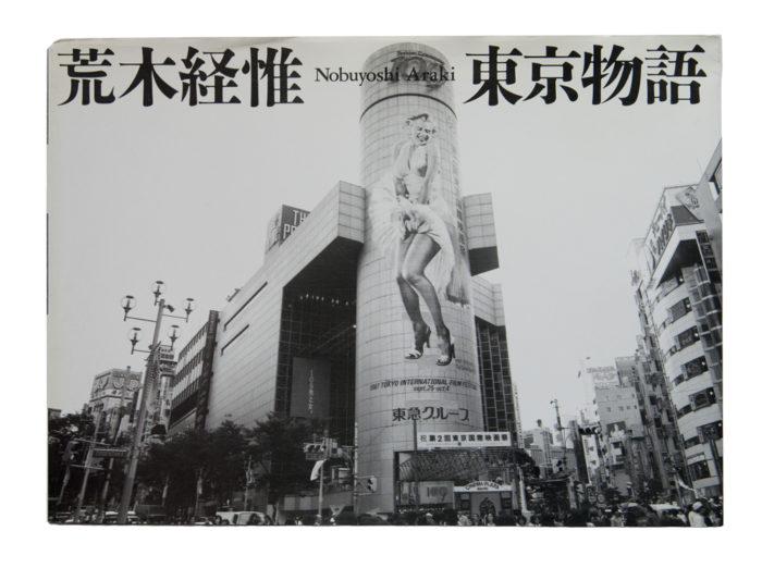 araki-tokyo